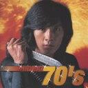 西城秀樹/HIDEKI 70's 【CD】...