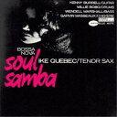 ハピネット・オンラインで買える「アイク・ケベック/ボサノヴァ・ソウル・サンバ +3 (初回限定 【CD】」の画像です。価格は1,742円になります。