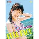 竹富聖花 / 【DVD】