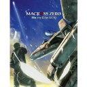 【送料無料】マクロス ゼロ Blu-ray Disc BOX 【Blu-ray】