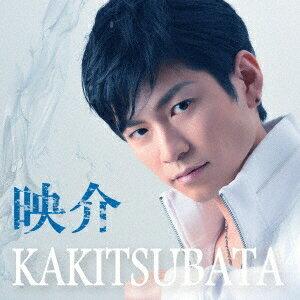 邦楽, ロック・ポップス KAKITSUBATA CD
