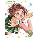 恋愛ラボ VOL.3(初回限定) 【DVD】