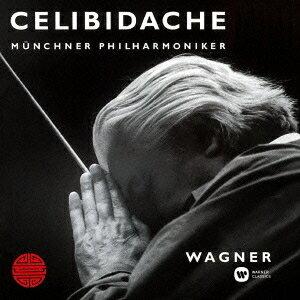 セルジュ・チェリビダッケ/ワーグナー:管弦楽曲集 (期間限定) 【CD】