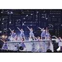 楽天乃木坂46グッズ【送料無料】乃木坂46/乃木坂46 3rd YEAR BIRTHDAY LIVE 2015.2.22 SEIBU DOME《通常版》 【DVD】