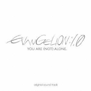 (オリジナル・サウンドトラック)/evangelion:1.0 you are (not) alone. original sound track 【CD】