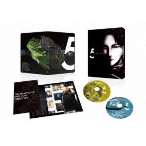 アニメ, その他  Die Neue These 5 () Blu-ray