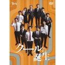 Dステ 11th クールの誕生 【DVD】