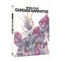 機動戦士ガンダムNT《特装限定版》 (初回限定)
