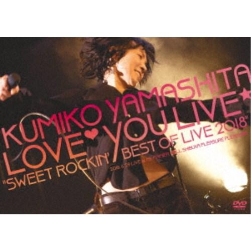 邦楽, ロック・ポップス  LoveYou Live Sweet Rockin Best of Live 2018 DVD