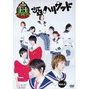 少年ハリウッド ハリウッドTVジャパン Vol.5 【DVD...