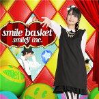 smileY inc./smile basket 【CD】