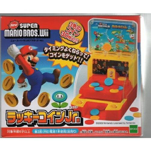 NEW スーパーマリオブラザーズ Wii ラッキーコインJr. おもちゃ こども 子供 パーティ ゲーム画像