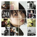 家入レオ/20(初回限定) 【CD+DVD】...