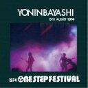 四人囃子/1974 One Step Festival 【CD】