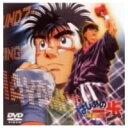 はじめの一歩 Vol.7 【DVD】