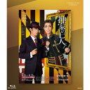 Eternal Scene Collection 専科宝塚バウホール公演 ミュージカル 『神家の七人』 【Blu-ray】