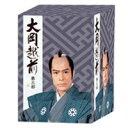 大岡越前 第三部 【DVD】