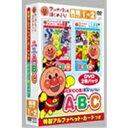 アンパンマンとはじめよう! 元気100倍!勇気りんりん!A・B・C 英語ステップ1+2 【DVD】