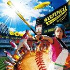 KOTOKO/daily-daily Dream 【CD】