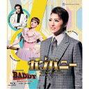 【送料無料】ミュージカル・プレイ カンパニー-努力、情熱、そして仲間たち- ショー・テント・タカラヅカ BADDY-悪党は月からやって来る- 【Blu-ray】