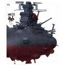 宇宙戦艦ヤマト2199 Blu-ray BOX《特装限定版》...