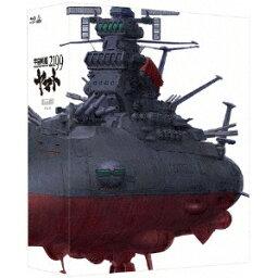 宇宙戦艦ヤマト2199 Blu-ray BOX《特装限定版》 (初回限定)