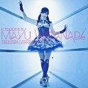 渡辺麻友/ヒカルものたち《初回生産限定盤B》 (初回限定) 【CD+DVD】