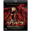ゾンビ3 HDリマスター版 【Blu-ray】