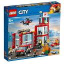 ラッピング対応可◆レゴ シティ 消防署 60215 クリスマスプレゼント おもちゃ こども 子供 レゴ ブロック 5歳 LEGO