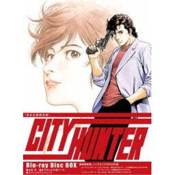 CITY HUNTER Blu-ray Disc BOX《完全生産限定版》 (初回限定)