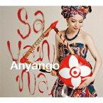 アニャンゴ/サバンナ 【CD】