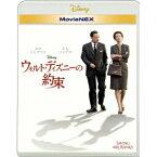 ウォルト・ディズニーの約束 MovieNEX 【Blu-ray】