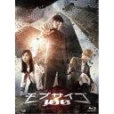 【送料無料】ドラマ「モブサイコ100」 Blu-ray BO...