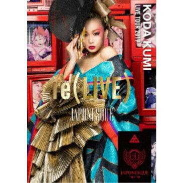 倖田來未/KODA KUMI LIVE TOUR 2019 re(LIVE) -JAPONESQUE- 【DVD】