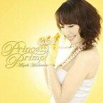 橋本みゆき/Princess Primp! 【CD】