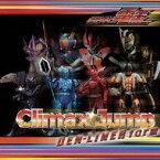(キッズ)/仮面ライダー電王 Climax Jump DEN-LINER form 【CD】