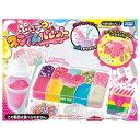 【送料無料】ぷにデコスクイーズ ぷにデコ スライムパレット おもちゃ こども 子供 女の子 ままごと ごっこ 作る 9歳