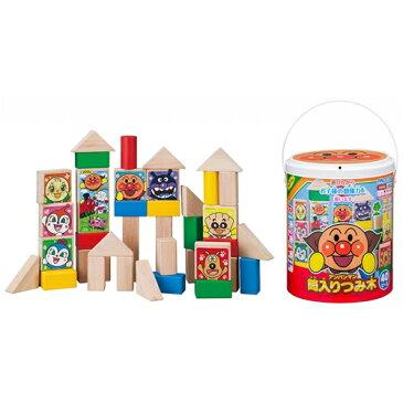 アンパンマン 筒入りつみ木 おもちゃ こども 子供 知育 勉強 クリスマス プレゼント 1歳6ヶ月
