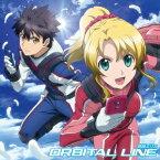 真崎エリカ/ORBITAL LINE 【CD】
