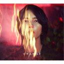 山下智久/CHANGE (初回限定) 【CD+DVD】