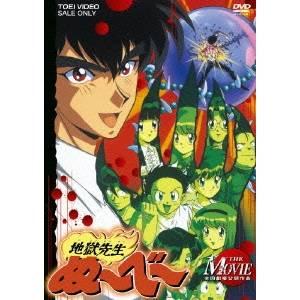 DVD, 特撮ヒーロー  THE MOVIE DVD