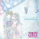 泉まくら/TOKYO GIRLS LIFE 【CD】
