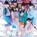 ワンダーウィード/Parallel world (初回限定) 【CD+DVD】