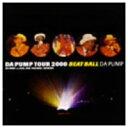 DA PUMP TOUR 2000 BEAT BALL 【DVD】