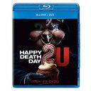 ハッピー・デス・デイ 2U 【Blu-ray】