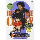 名探偵コナン PART 10 vol.4 【DVD】