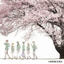 コブクロ/未来 Spring Package (初回限定) 【CD】