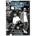 THE NEXT EXIT -DA PUMP JAPAN TOUR 2002-/THE NEXT EXIT-DA PUMP JAPAN TOUR 2002- 【DVD】