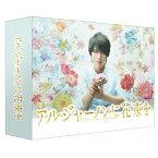 アルジャーノンに花束を DVD-BOX 【DVD】