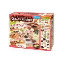 チョコズキッチン Choco's kitchenおもちゃ こども 子供 女の子